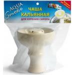 """Чашка для курения камней и сиропов """"Aqua Smoke"""""""