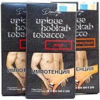 Табак Daly Code 20 гр
