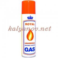 Газ для зажигалок Royal 250мл