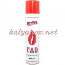 Газ для зажигалок Runis Красный