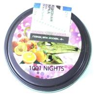 Premium Layalina 1001 ночь, 50г