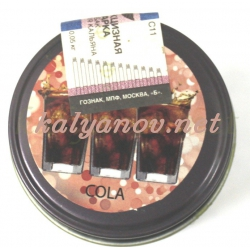 Premium Layalina Кола, 50г