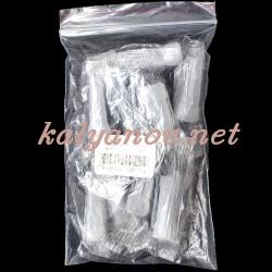 Мундштуки для кальяна в индивидуальной упаковке 10шт (цена за упаковку 10 штук)