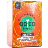 Уголь Qoco Turbo FLAT 120 куб