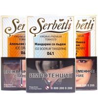 Табак Serbetli 50 г