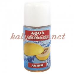 Сироп Aqua Aromatic Дыня 30 мл (для курения кальяна Аква Ароматик)