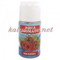 Сироп Aqua Aromatic Малина 30 мл (для курения кальяна Аква Ароматик)