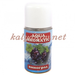 Сироп Aqua Aromatic Виноград 30 мл (для курения кальяна Аква Ароматик)