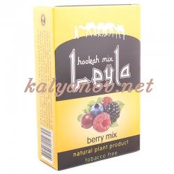 Смесь Leyla Ягодный микс (berry mix) (50 гр) (кальянная без табака)