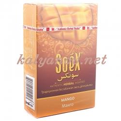 Смесь SoeX Манго (50 гр) (кальянная без табака)