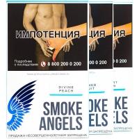Табак Smoke Angels 100г