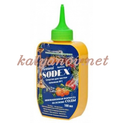 """Жидкость для чистки кальяна """"SODEX"""""""