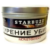 Табак STARBUZZ Сладкие ягоды (Honeyberry) 100 гр