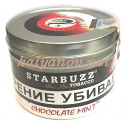 Табак STARBUZZ Шоколад мята (Chocolate Mint) 100 гр