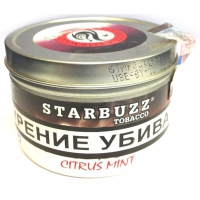 Табак STARBUZZ Цитрус мята (Citrus mint) 100 гр