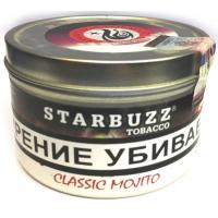 Табак STARBUZZ Классик мохито (Classic mojito) 100 гр
