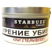 Табак STARBUZZ Киви+клубника (Kiwi strawberry) 100 гр