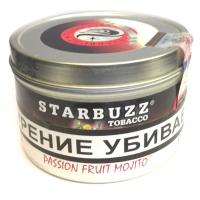 Табак STARBUZZ Страстный фруктовый мохито (Passion fruit mojito) 100 гр