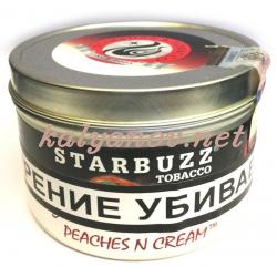 Табак STARBUZZ Персик крем (Peaches n cream) 100 гр