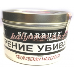 Табак STARBUZZ Клубничная маргарита (Strawberry margarita) 100 гр