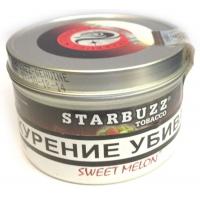 Табак STARBUZZ Сладкая дыня (Sweet melon) 100 гр