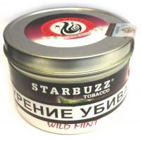 Табак STARBUZZ Дикая Мята (Wild mint) 100 гр