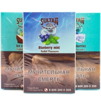 Табак Sultan 50 гр