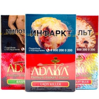 Табак Adalya 50 г