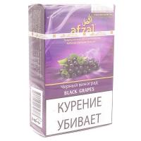 Табак Afzal Черный виноград 40 г (Афзал)