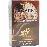 Табак Afzal Крем Карамель 40 г (Афзал)