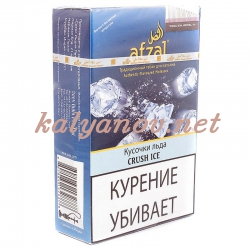 Табак Afzal Кусочки льда 40 г (Афзал)