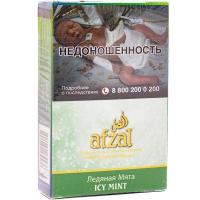 Табак Afzal Ледяная Мята 40 г (Афзал)