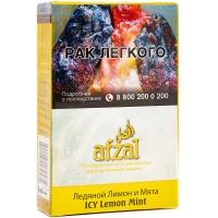 Табак Afzal Ледяной Лимон и Мята 40 г (Афзал)