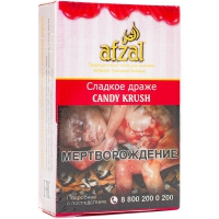 Табак Afzal Сладкое Драже 40 г (Афзал)