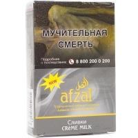 Табак Afzal Сливки 40 г (Афзал)