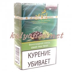 Табак Afzal Виноградная смесь 40 г (Афзал)