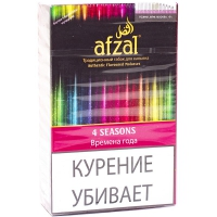 Табак Afzal Времена года 40 г (Афзал)