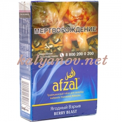 Табак Afzal Ягодный взрыв 40 г (Афзал)