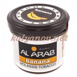 Табак AL ARAB Банан 40 г (Banana)