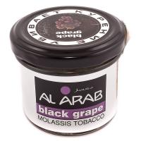 Табак AL ARAB Черный Виноград 40 г (Black Grape)