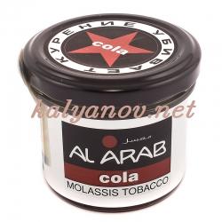 Табак AL ARAB Кола 40 г (Cola)