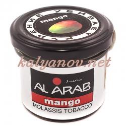 Табак AL ARAB Манго 40 г (Mango)
