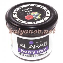 Табак AL ARAB Ягодный Микс 40 г (Berry Mix)