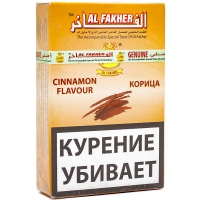 Табак Al Fakher 50 г Корица (Аль факер)