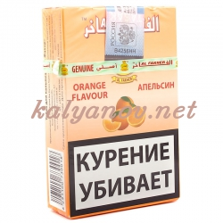 Табак Al Fakher апельсин