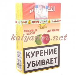 Табак Al Fakher двойное яблоко