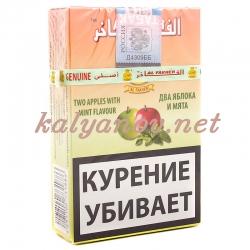 Табак Al Fakher двойное яблоко с мятой 50гр