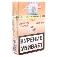 Табак Al Fakher капучино 50г