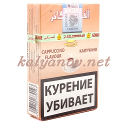 Табак Al Fakher капучино