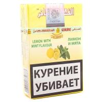 Табак Al Fakher лимон с мятой 50г